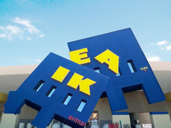 IKEA MMS'i Nasıl Kullandı